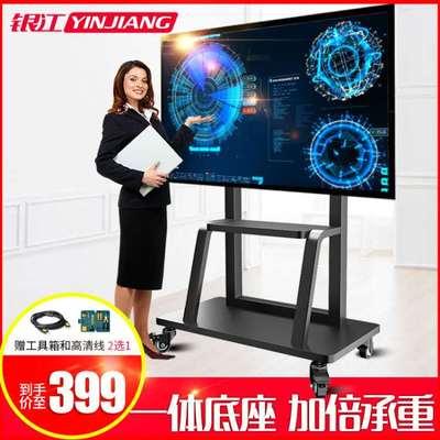 液晶电视机落地支架一体机可移动挂架子会议室推车挂架广告机通用