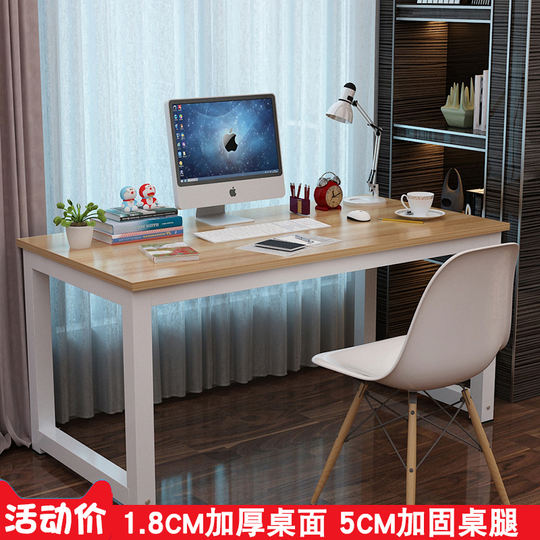 Simple computer desk desktop table home desk desk simple modern steel wood desk double table