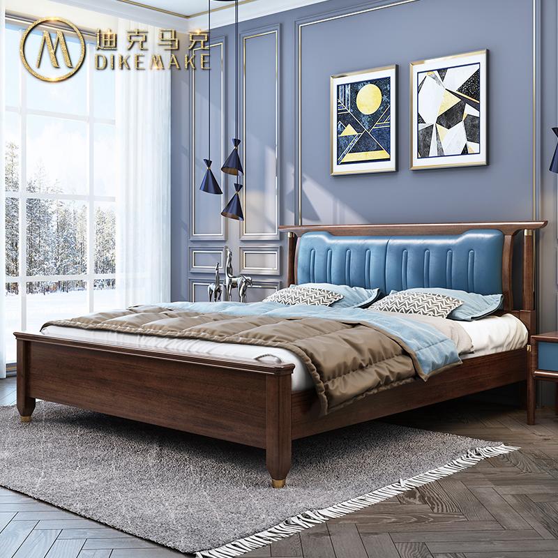 全实木床双人1.8米1.5北欧胡桃木床新中式主卧室轻奢现代简约婚床