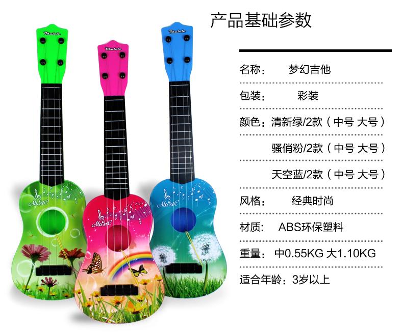 可弹奏仿真迷你尤克里里乐器琴男女宝宝音乐小吉他它
