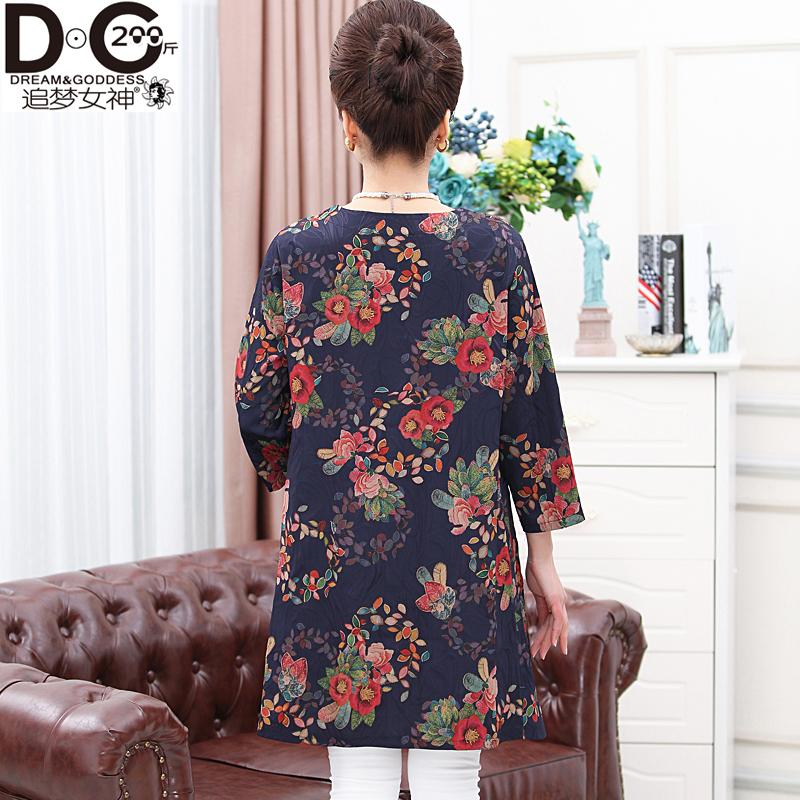 Одежда для дам Dream a goddess zmns18x178 200 Dream a goddess