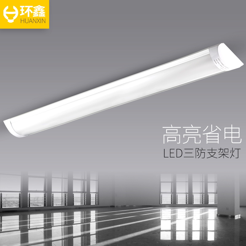 Strip lights three anti purifying lights integration bracket lamp led strip lights three anti purifying lights integration bracket lamp office ceiling fluorescent dust bar lights mozeypictures Image collections