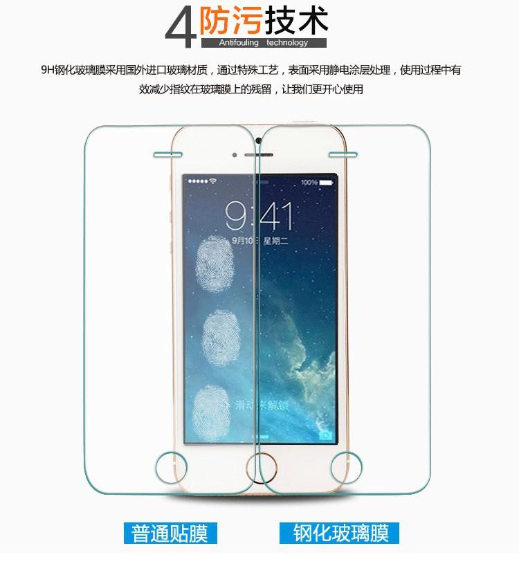 正品打折金立F103 钢化玻璃膜 金立F103手机贴膜F103防爆膜前后屏