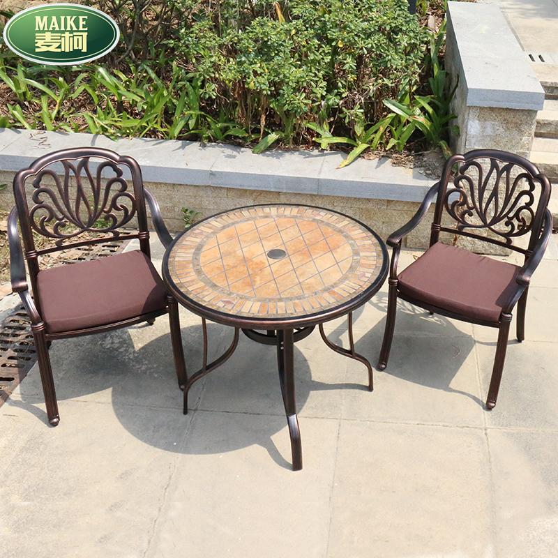 铸铝户外桌椅休闲庭院室外别墅铁艺阳台三五件套一桌四椅组合