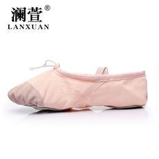 пуанты LAN Xuan 1201
