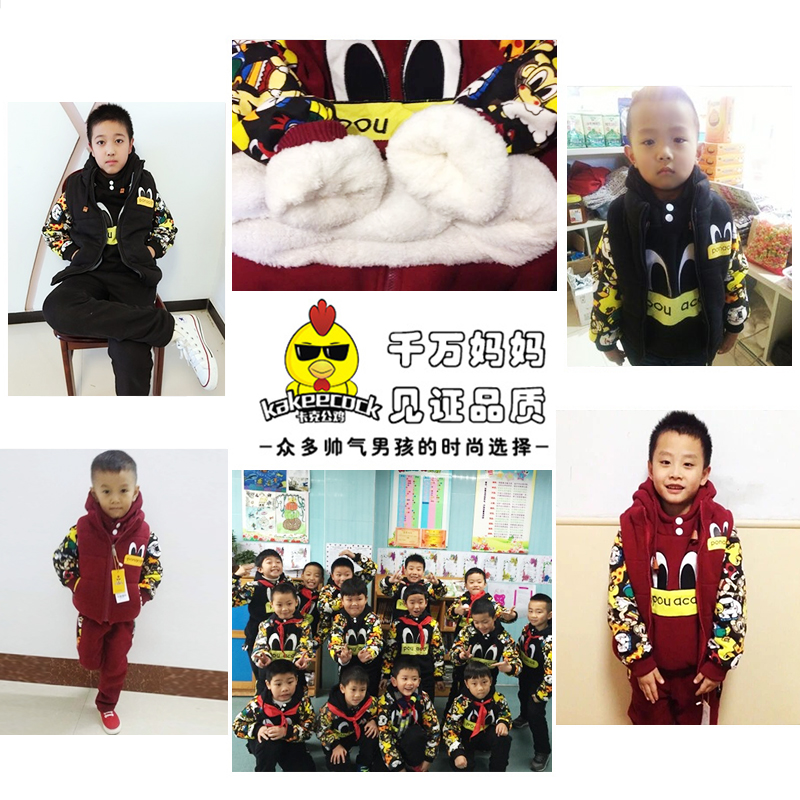Children's costume Kakeecock k1641tz0001 2016 8-9