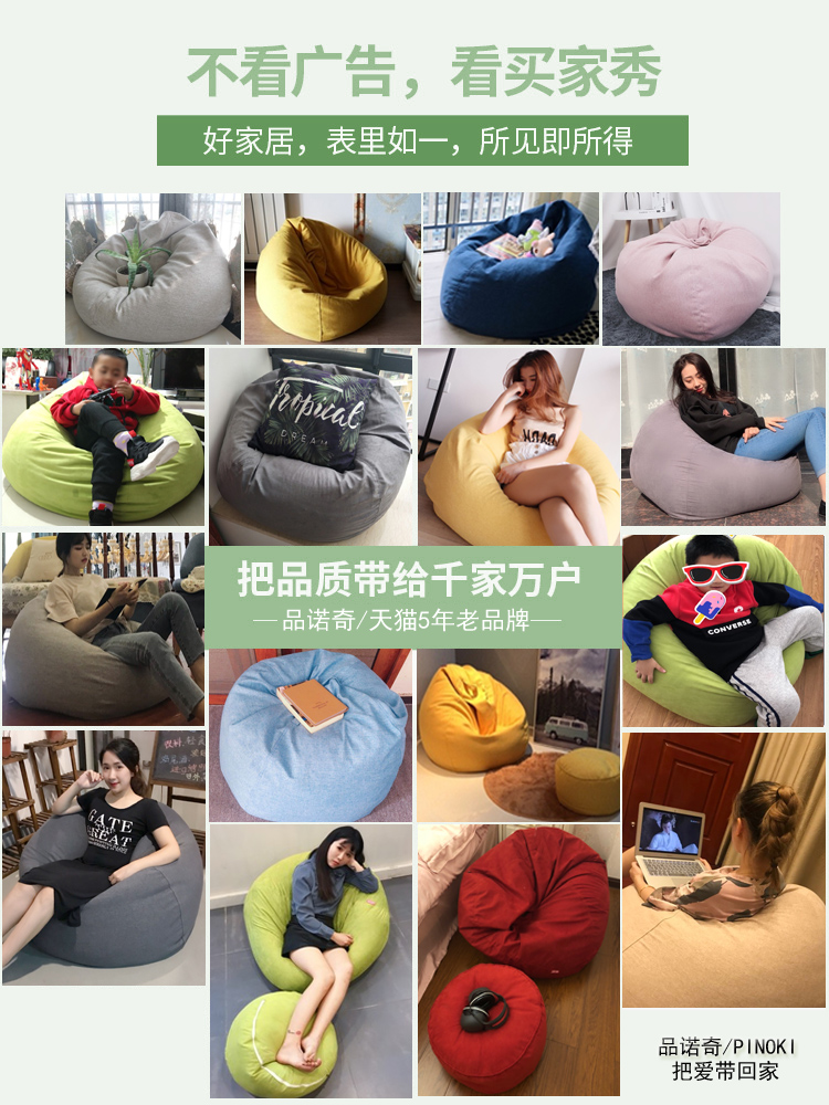 Creative net red ins lazy couch bean bag single sofa living room bedroom lazy chair tatami EPP fine linen