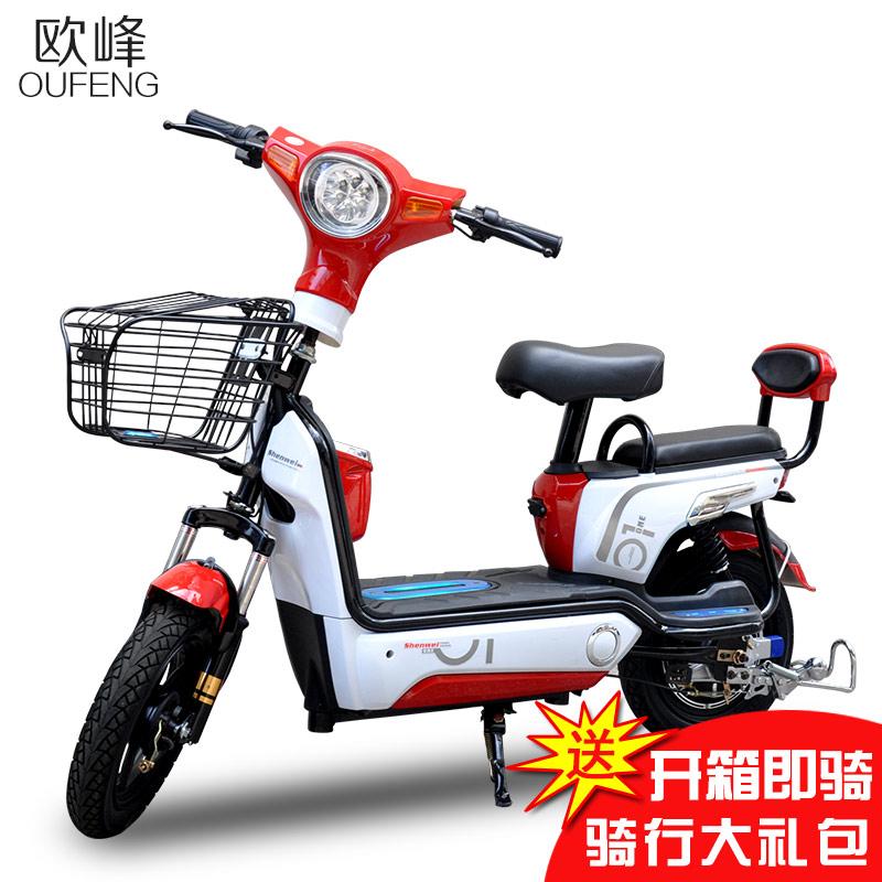 欧峰女士电动自行车学生迷你小型电瓶车48V电动车续航60公里