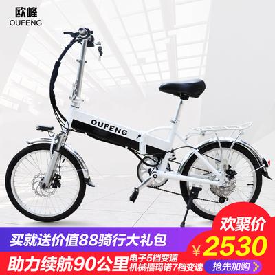 欧峰折叠电动自行车锂电池助力车迷你成人电瓶车男女士小型电动车