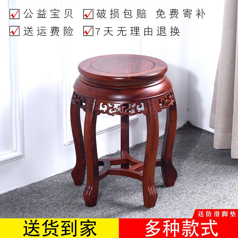 红木鼓凳实木圆凳子中式家用餐桌凳矮凳方凳古筝凳小板凳换鞋凳