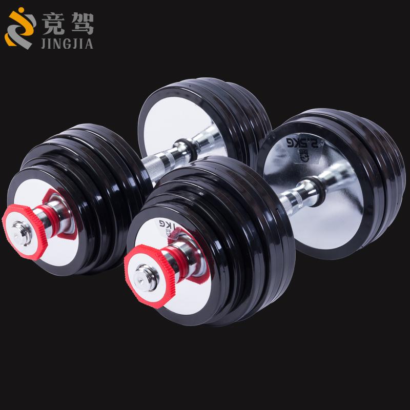 纯钢哑铃男士健身家用 杠铃套装练臂肌 电镀一对40kg50公斤60kg80