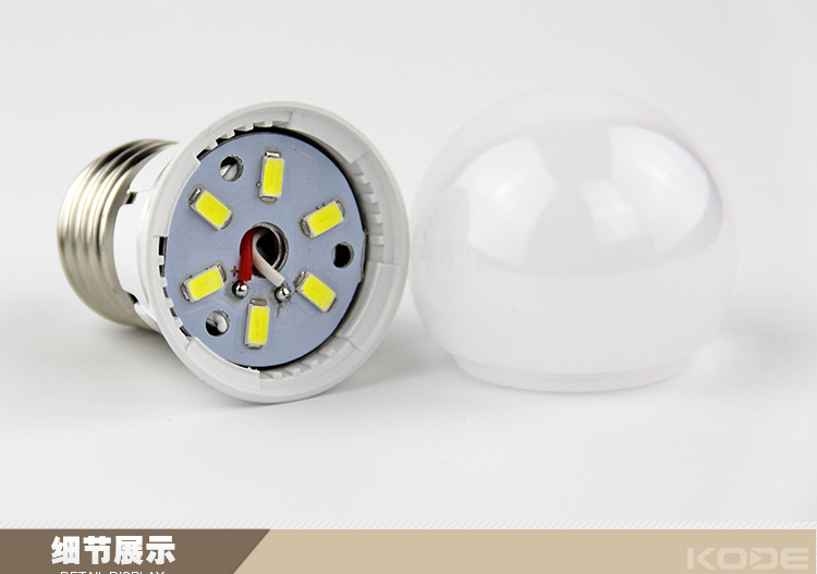 LED-светильник Section  LED LED E27 - 19