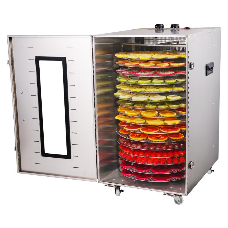 心驰16层旋转水果烘干机 商用蔬菜脱水干果机 宠物食品食物风干机