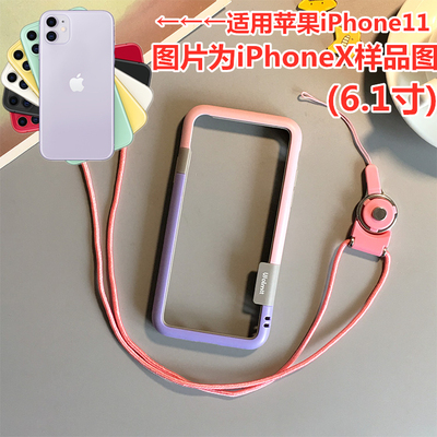 iPhone 11/11pro/11pro max High Quality Mobile Phone Frame 272100
