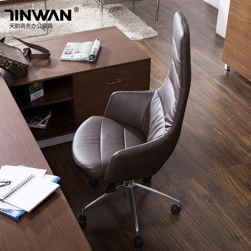 天韵办公家具老板椅奢华真皮高背办公椅子大班椅电脑椅家用转椅