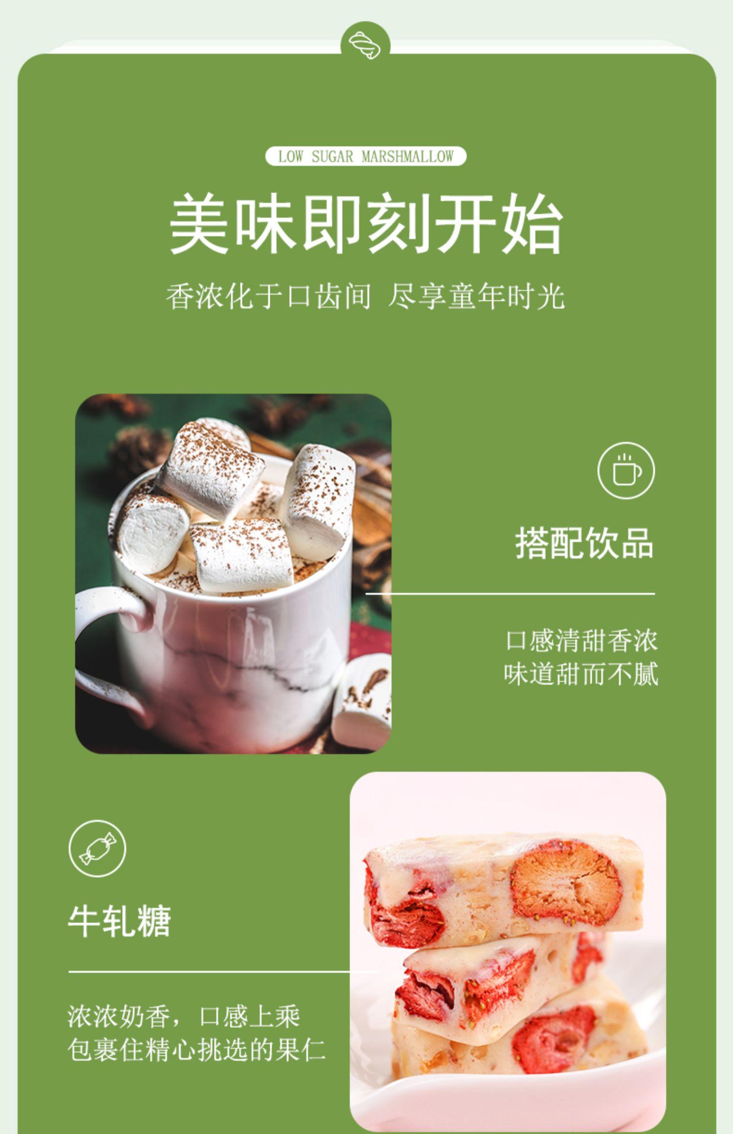 【有礼金】百钻纯白棉花糖200g