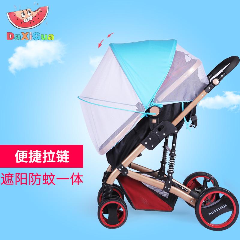 婴儿推车蚊帐通用全罩式高景观宝宝手推伞车防蚊防晒罩可变遮阳棚