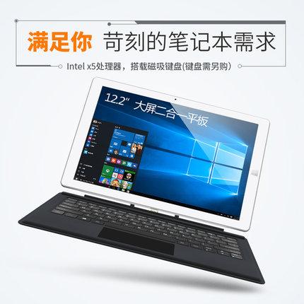 酷比魔方iwork12 WIFI 64GB 12.2英寸平板怎么样使用评测