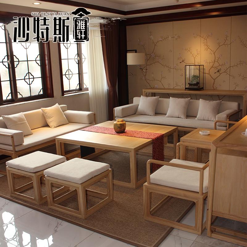 新中式实木沙发禅意原木中式沙发民宿酒店会所样板房别墅家具定制