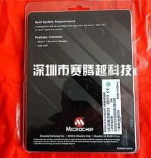 Эмулятор Microchip PICKIT3(PG164130)