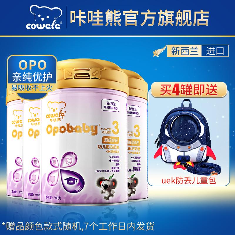 Cowala咔哇熊 超级金装 进口幼儿配方奶粉3段900g*4