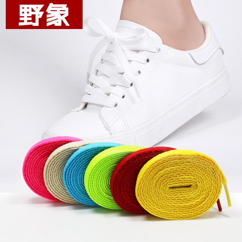 Wild elephant lace flat canvas sports shoes basketball shoes lace men and women color white black Korean version of wild white