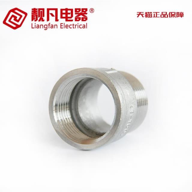 靓凡电器旗舰店_Liangfan Electrical/靓凡电器品牌