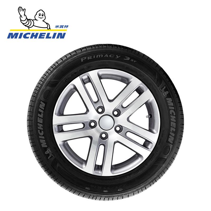 米其林轮胎 225-55R16 99W PRIMACY 3 ST 浩悦 正品包安装