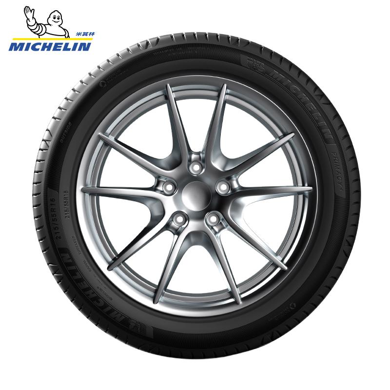 米其林轮胎 215-55R16 97W PRIMACY 4 浩悦 正品包安装