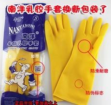 Перчатки для уборки Nanyang 1212