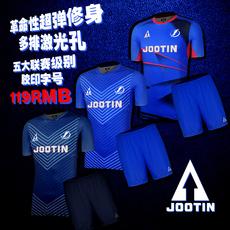 Футбольная форма Other xd150064 JOOTIN A3066