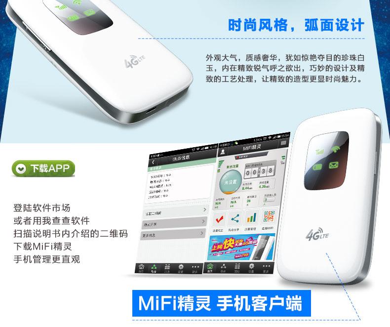 大唐mifi913 906移动4G无线路由器插sim卡便携4Gmifi设备随身wifi