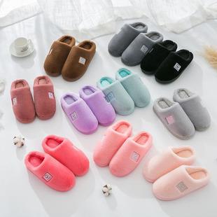 棉拖鞋女厚底冬季韩版可爱居家室内防滑软底毛毛包跟男情侣棉拖鞋
