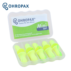 Беруши Ohropax (Germany) Ohropax Soft Mini