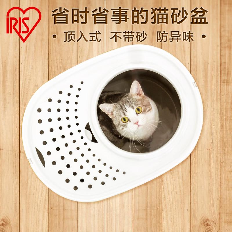 美国进口 IRIS 爱丽思 顶入式全封闭 猫砂盆 猫厕所 天猫优惠券折后¥78包邮(¥98-20)多色可选
