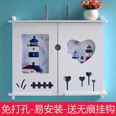 Ящик для ключей Sinks heart