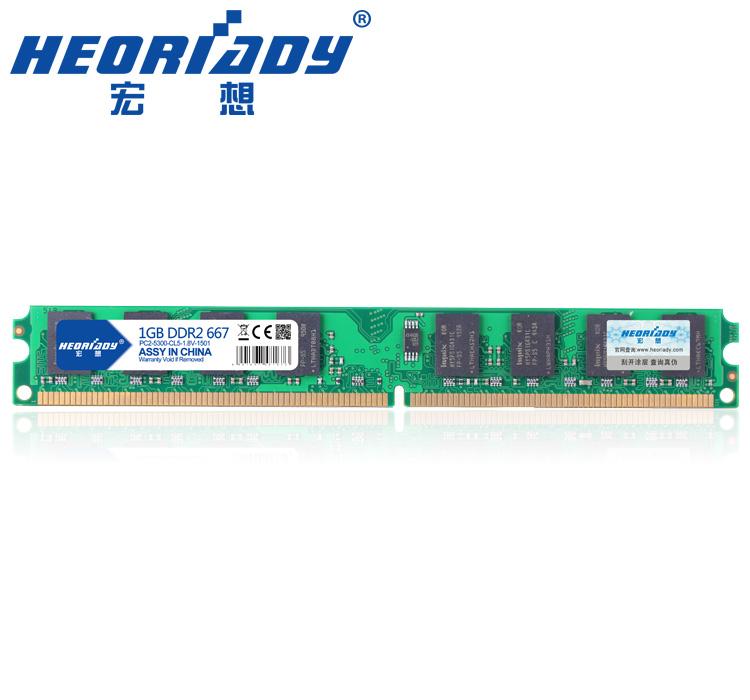 宏想DDR2 1G 667台式机内存条 PC2-5300 兼容533 支持双通 二代