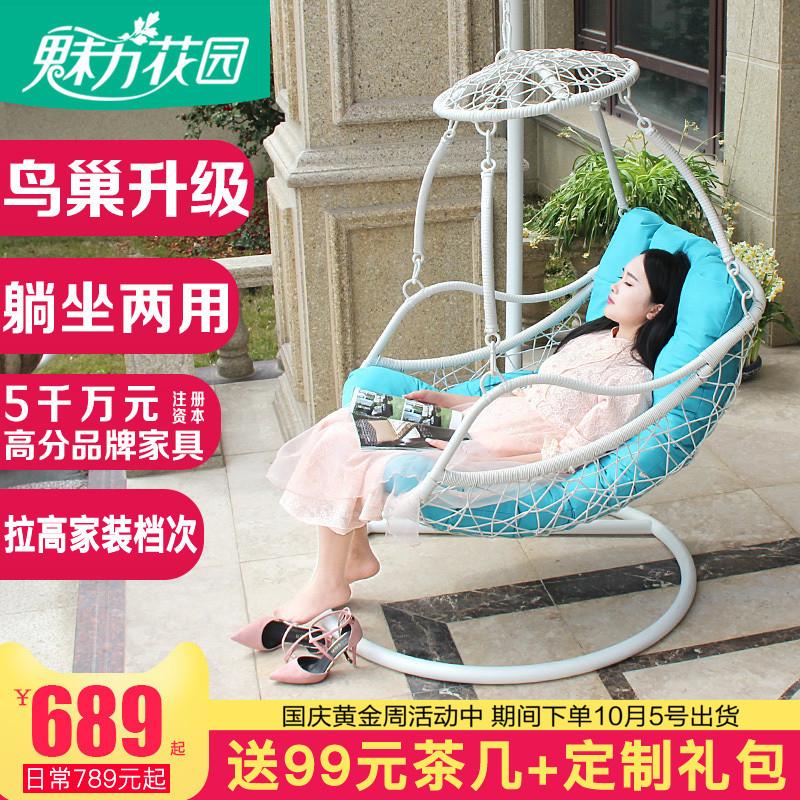 鸟巢吊篮藤椅成人室内客厅吊椅阳台户外摇篮椅单人吊床庭院秋千椅