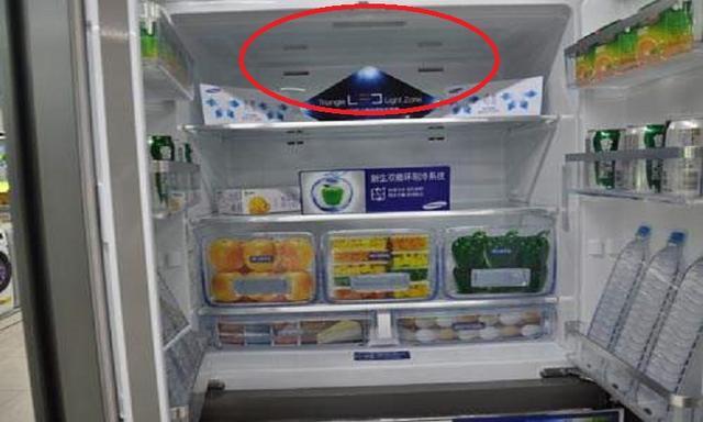 家里冰箱按这个按钮,一个月能省一半电