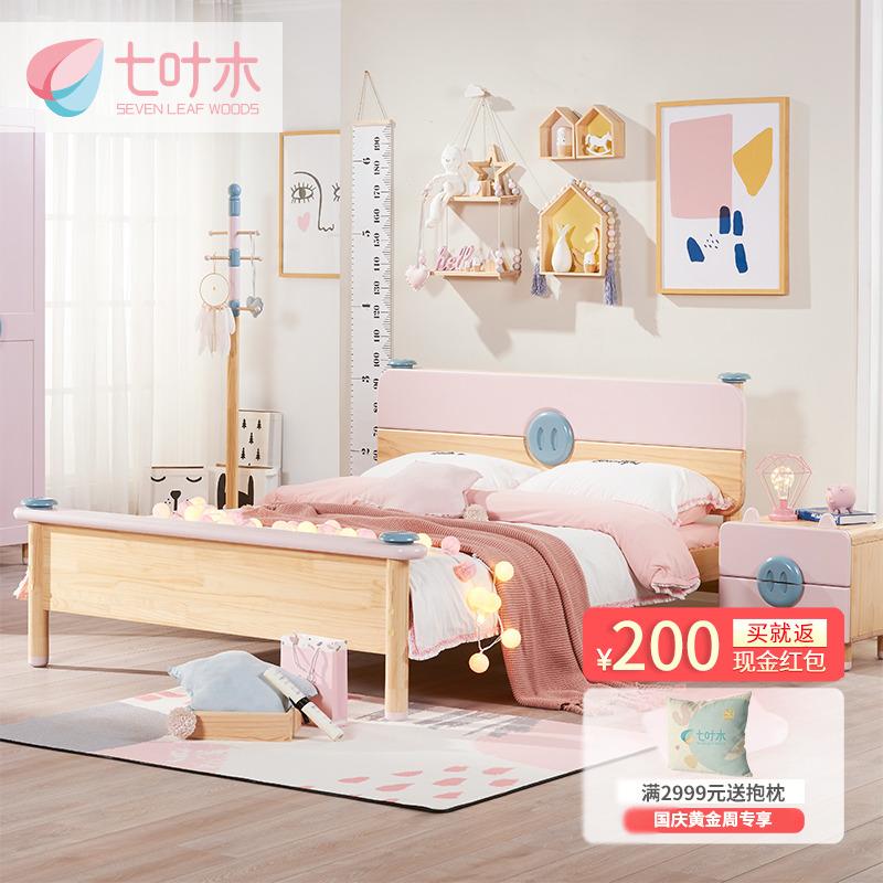 七叶木儿童床女孩公主床实木床儿童家具实木单人床1.2米-1.5米床