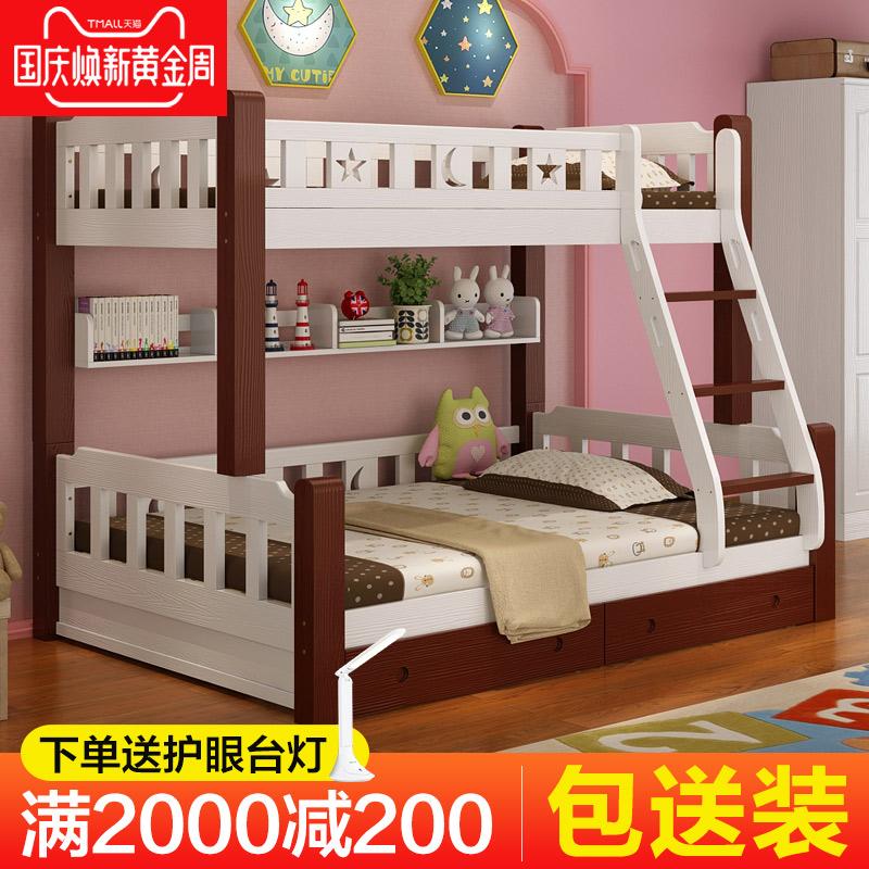 实木上下床双层床成人现代简约儿童母子床多功能上下铺木床高低床