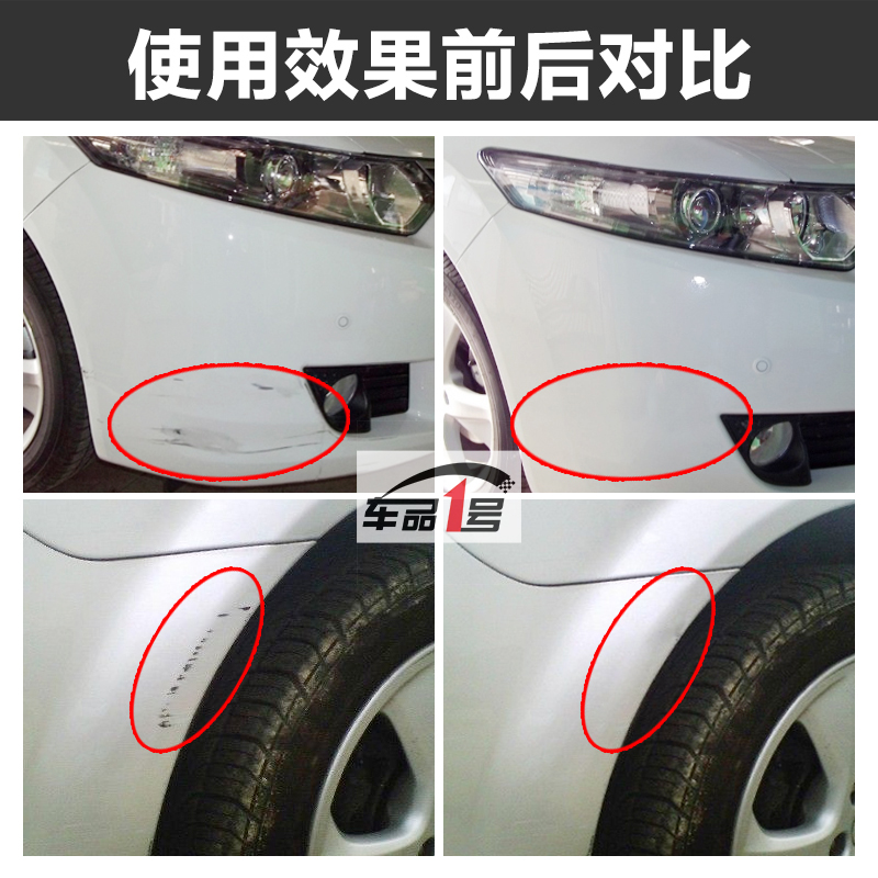 Color car refinishing pen pearl white car paint scratch repair easy color car refinishing pen pearl white car paint scratch repair scratch repair paint pen artifact self painting solutioingenieria Image collections