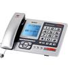 美思奇智能录音电话机座机办公自动答录 固定坐机 sd卡