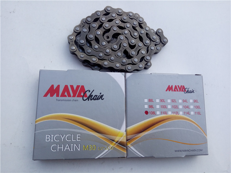 Bicycle chain 18 21 24 27-speed mountain road speed changer 6789 speed chain magic buckle joint