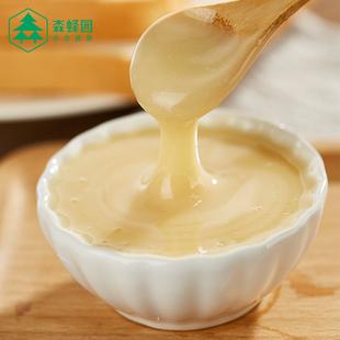 森蜂园 枸杞枣花原蜜 蜂蜜天然秦岭贺兰山纯农家自产