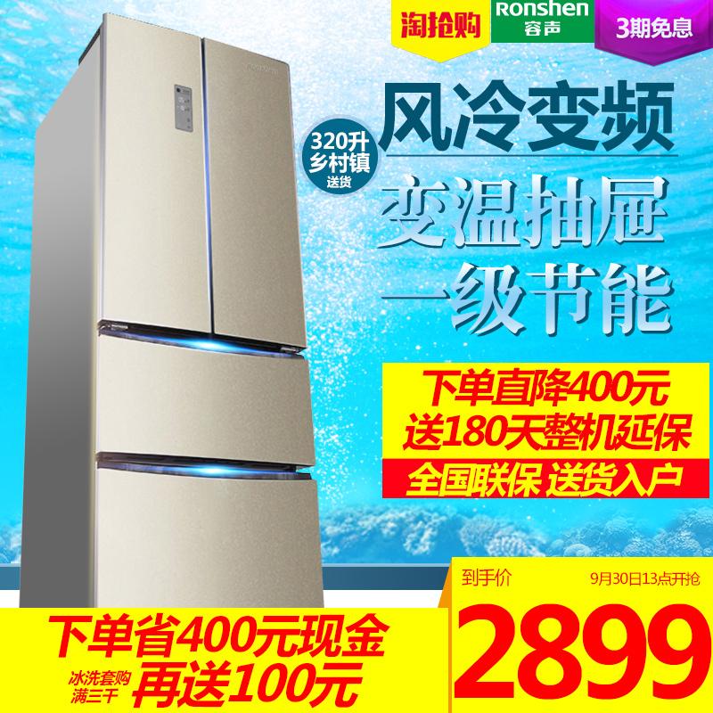 Ronshen-容声 BCD-320WD12MYP 四门冰箱家用变频风冷无霜金色节能