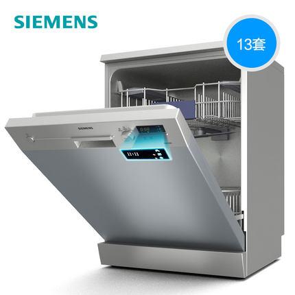 西门子洗碗机232和832区别哪个好?使用德国SIEMENS西门子SN23E832TI评价