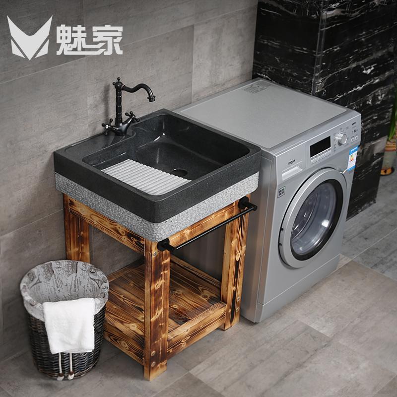 实木洗衣柜组合阳台洗衣池带搓衣板大理石材滚筒洗衣机台盆一体柜