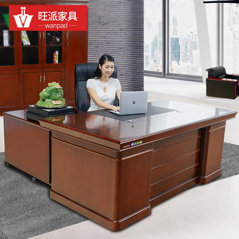 办公家具老板桌椅总裁桌经理办公桌主管桌实木贴皮大班台大板桌