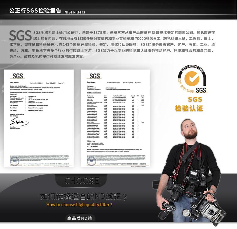新豆数码专营店_NiSi/耐司品牌产品评情图